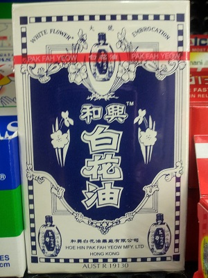 White flower embrocation liniment 1595 indian general store white flower embrocation liniment mightylinksfo